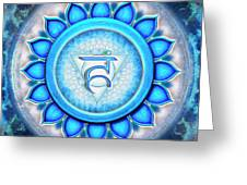 Throat Chakra - Series 5 Greeting Card