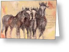 Through A Horses Ears Greeting Card