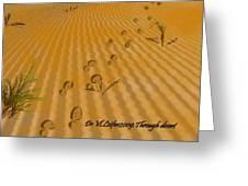 Through Desert Greeting Card
