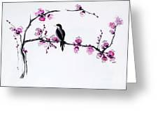 Thumb Bird In Plum Blossom Greeting Card