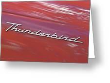 Thunderbird Car Nameplate Greeting Card