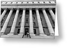 Thurgood Marshall United States Courthouse, Lower Manhattan New  Greeting Card