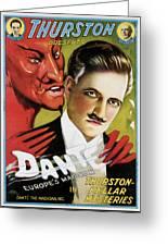 Thurston Presents Dante Greeting Card