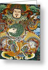 Tibetan Buddhist Mural Greeting Card