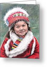 Tibetan Girl Greeting Card