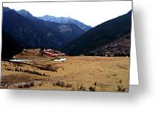 Tibetan Landscape Greeting Card