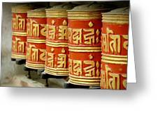 Tibetan Prayer Wheel  Greeting Card