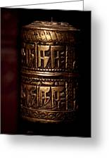 Tibetan Prayer Wheel Greeting Card