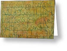 Tibetan Saying Greeting Card