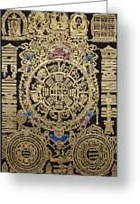 Tibetan Thangka - Tibetan Astrological Diagram Greeting Card