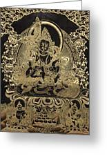 Tibetan Thangka - Vaishravana - God Of Wealth And Regent Of The North Greeting Card