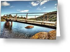 Tidal River Bridge Greeting Card