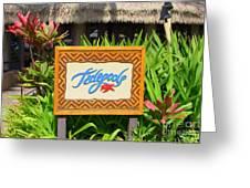 Tidepools Restaurant Greeting Card