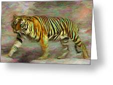 Save Tiger Greeting Card