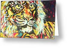 Tiger #2 Greeting Card