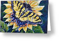 Tiger And Sunflower Greeting Card