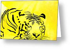 Tiger Animal Decorative Black And Yellow Poster 1 - By   Diana Van Greeting Card