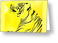Tiger Animal Decorative Black And Yellow Poster 3 - By  Diana Van Greeting Card