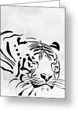 Tiger Animal Decorative Black And White Poster 1 - By  Diana Van Greeting Card