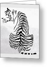 Tiger Animal Decorative Black And White Poster 4 - By  Diana Van Greeting Card