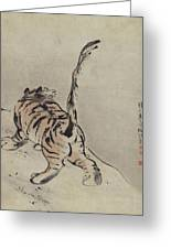 Tiger Painting Greeting Card