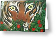 Tiger Prey  Greeting Card