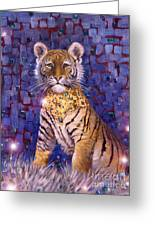 Tiger Royal Greeting Card
