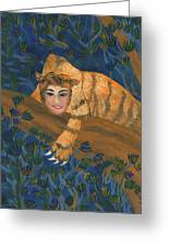 Tiger Sphinx Greeting Card