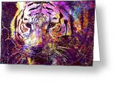 Tiger Surreal Painting Predator  Greeting Card