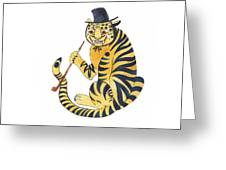 Tiger With Pipe Greeting Card