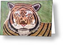 Tigerish Greeting Card