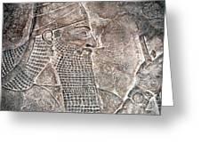 Tiglath Pileser IIi Greeting Card