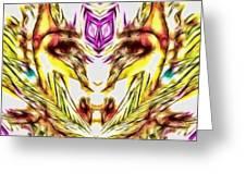 Tigress 2  Greeting Card