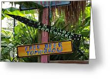 Tiki Bar Sign Greeting Card