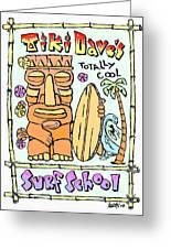 Tiki Dave's Greeting Card