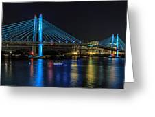Tilikum Crossing Greeting Card