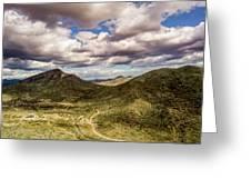 Tilt-shift Mountain Road Greeting Card