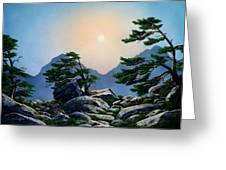 Timberline Guardians Greeting Card