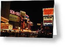 Time Square 1956 Greeting Card