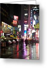 Times Square In The Rain 1 Greeting Card