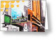 Times Square Little Brazil Greeting Card