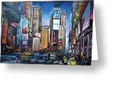 Times Square New York City Greeting Card
