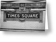 Times Square Station Tablet Greeting Card