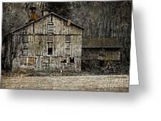 Tin Cup Chalice Rustic Barn Greeting Card