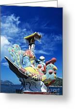 Tin Hua Temple Closeup Of Colorful Statue Greeting Card