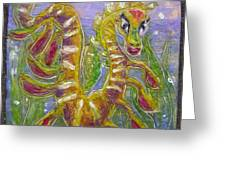 Tiny Anthropomorphic Sea Dragon 3 Greeting Card