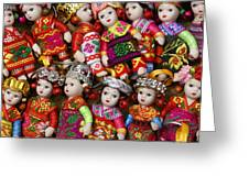 Tiny Chinese Dolls Greeting Card