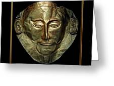 Titled Mask Of Agamemnon Greeting Card