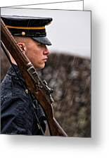 To Guard With Honor Greeting Card