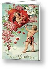 To My Valentine Vintage Romantic Greetings Greeting Card